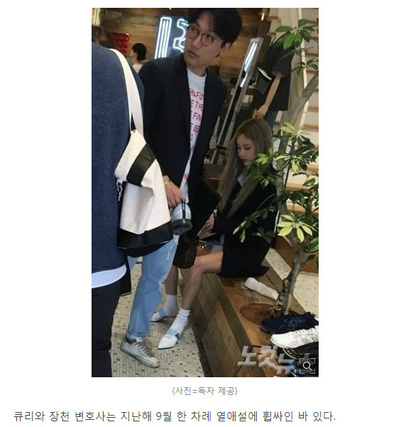▲T-ara居麗與律師張天同遊日本。(圖/翻攝自노컷뉴스)