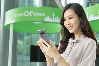 5G頻譜捨3.5GHz選28GHz引熱議 亞太:與同業洽談合作