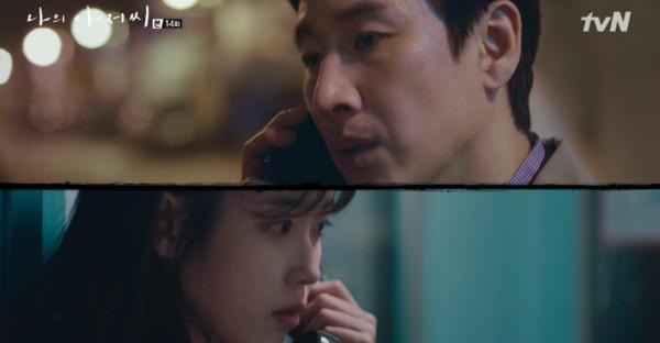 ▲▼雷/《我的大叔》IU虐心離別!14集震撼結尾⋯劇迷傻了 。(圖/翻攝自tvN)