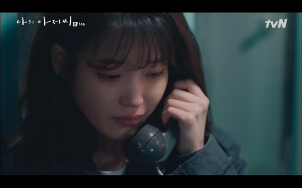▲▼李至安、朴東勳打電話告別。(圖/翻攝自tvN)