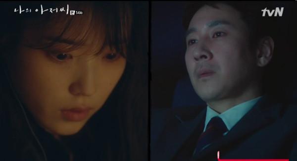 ▲《我的大叔》14集最後一幕震撼。(圖/翻攝自tvN)