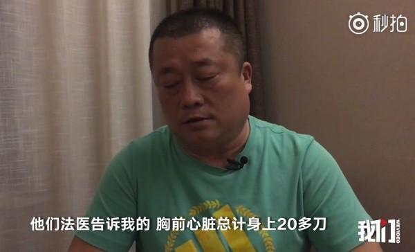 ▲21歲空姐深夜搭滴滴車 慘被殺害。(圖/翻攝自新京報秒拍)
