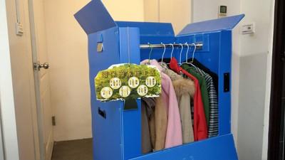 崔媽媽/衣物打包有撇步 善用摺疊「掛衣箱」