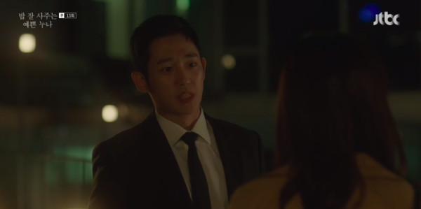 ▲徐俊熙跟尹珍雅在屋頂上大吵不歡而散。(圖/翻攝自jtbc)