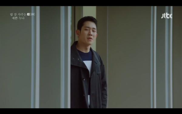 ▲徐俊熙對女友大吼後消失。(圖/翻攝自jtbc)