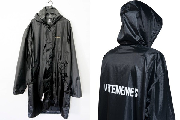 ▲雨衣。(圖/翻攝自IKEA、巴黎世家、Vetements、Vetememes、farfetch、MATCHESFASHION、Rains)