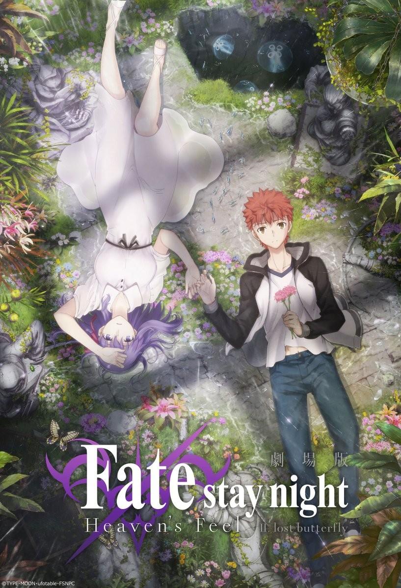▲《Fate》HF劇場版公開第二部新預告。(圖/翻攝自官網)