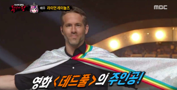 ▲死侍出演《蒙面歌王》全場傻眼。(圖/翻攝自MBC)