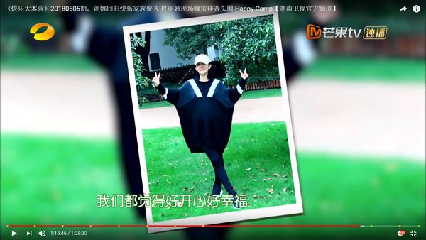 ▲▼《快樂大本營》早前先曝光了數張謝娜的孕照。(圖/翻攝自YouTube)