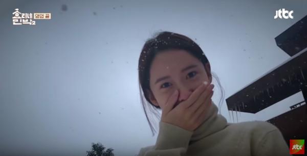 ▲▼。(圖/翻攝自JTBC)