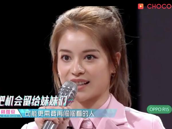 ▲宇珊、寶兒、林珈安自願淘汰,黃子韜當場發飆。(圖/翻攝自CHOCO TV)