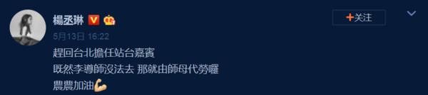 ▲▼楊丞琳PO「男友視角」解放乳溝(圖/翻攝自楊丞琳IG)