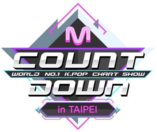 ▲▼《M COUNTDOWN in TAIPEI》7月台北小巨蛋。(圖/寬宏藝術提供)