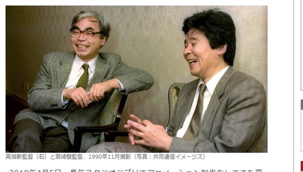 ▲▼宮崎駿和高畑勳是長年好友,還一起創業。(圖/翻攝自日網《東洋經濟》)