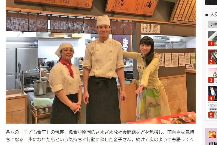 ▲日本奈良善心豬排店まるかつ店長。(圖/翻攝自Rocket news24)