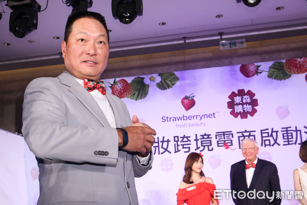 ▲▼東森購物併購草莓網記者會-王令麟。(圖/記者周宸亘攝)