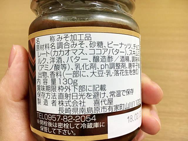 大檸檬用圖(圖/翻攝自推特@latexcatsuit)