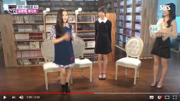 金歡喜長高20公分。(圖/翻攝自Youtube/SBS Entertainment)