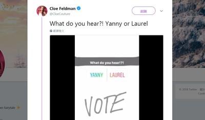 4秒音檔分裂千萬網友 解析「Yanny、Laurel」誰才是耳包?