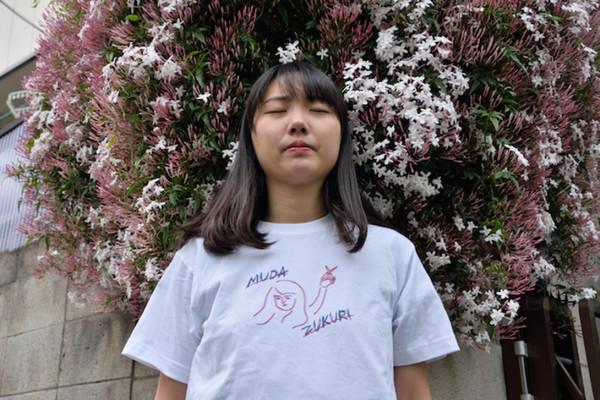 ▲▼日本諧星藤原麻里發明「巨乳增大器」。(圖/吉本興業提供)