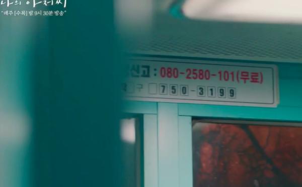 ▲▼《我的大叔》李善均、IU。(圖/翻攝自tvN)