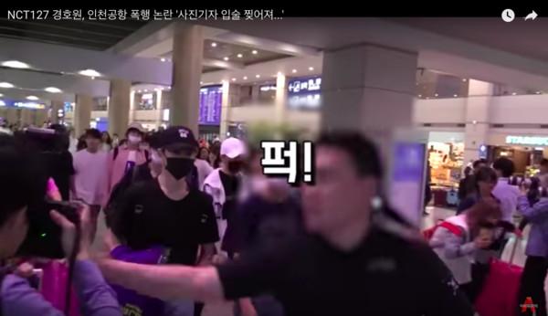 ▲▼SM保鑣打到記者嘴巴流血! 韓媒氣炸集體封殺NCT(圖/翻攝自ASIATODAY youtube、NCT臉書)