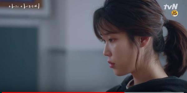 ▲▼。(圖/翻攝自tvN)