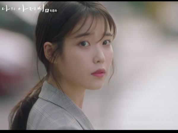 ▲▼雷/《大叔》IU幸福笑了! 劇迷結局淚崩:年度最溫暖(圖/翻攝自tvN)