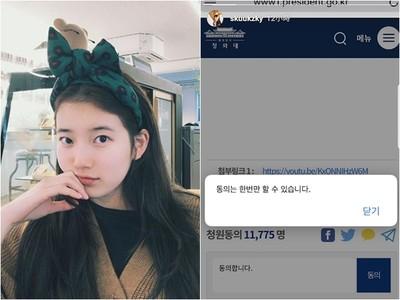 一套裸照戳破「女權恐懼」 韓網友要處死秀智 獵巫手段象徵無知