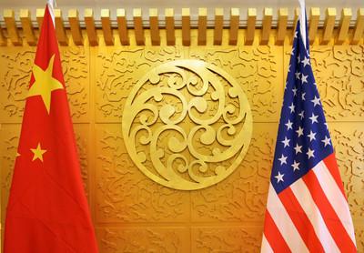 中美經貿高級別磋商結束!