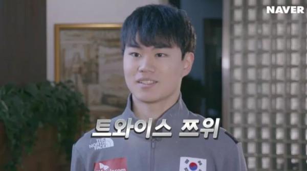 ▲南韓「競速滑冰」國家代表選手金玟錫在2018冬奧奪金牌,當時也曾向子瑜告白。(圖/翻攝自Naver)