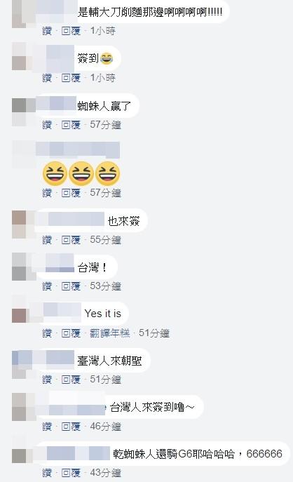 台灣機車騎士紅了!登上小勞勃道尼FB。(圖/翻攝自小勞勃道尼臉書)