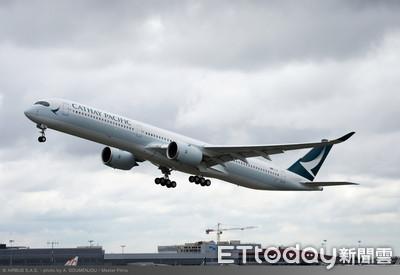 機長廣播:香港加油!國泰證實已離職