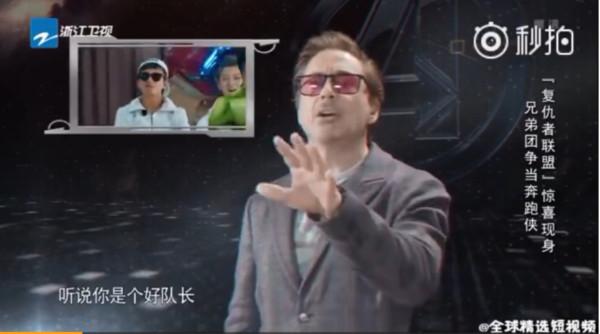 ▲▼《跑男》2爆點狂登熱搜!(圖/翻攝自微博)