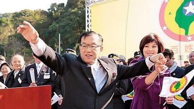 台灣民政府詐7.7億 林志昇等6人遭訴