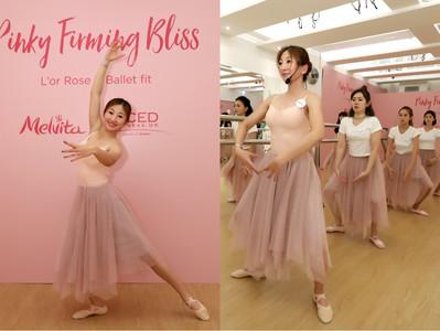 Ballet Fit簡單3招練出纖細手臂