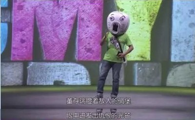 「暴走漫畫」調侃烈士 遭封殺下架