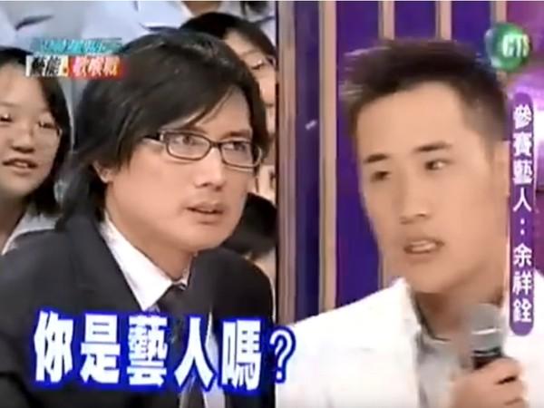 ▲▼余祥銓13年前在《快樂星期天》的表演,被評審無情批評,在他心中留下極深的陰影。(圖/翻攝自YouTube)