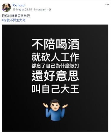 ▲▼謝和弦撕了陳昇演唱會票。(圖/翻攝自謝和弦臉書)