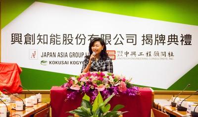 日本證券業首位女總裁 來台搶攻綠能、防災商機