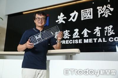 全球筆電散熱霸主安力 光纖產品進入量產期 明年EPS上看5元