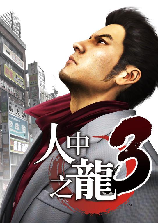 ps4 亞洲 版