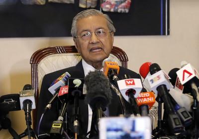 馬來西亞新政府:將謹慎處理中資