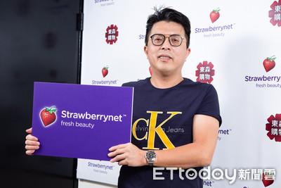 東森入主草莓 效率優先做好地主優勢