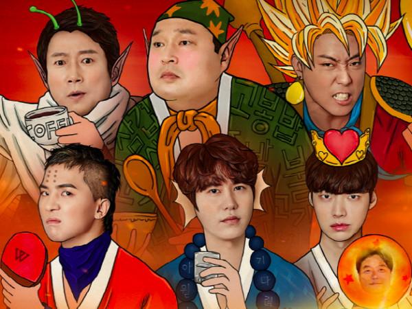 ▲《新西遊記》第5季確定播岀。(圖/翻攝自tvN)