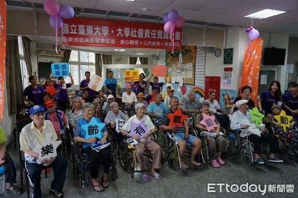 國立台東大學組跨領域團隊,實行「大學社會責任實踐計畫」,設計一套老人健康與預防優質運動-「樂齡有氧動一動」,在台東仁愛之家長照機構擧行。(圖/台東大學提供)