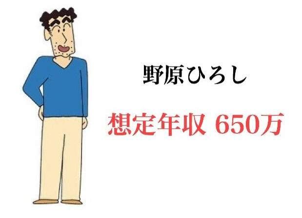 大檸檬用圖(圖/翻攝自twitter)