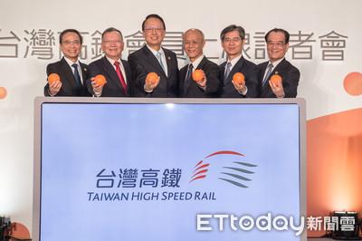 影/台灣高鐵配息殖利率3%不如預期 盤中股價跌幅逾2.5%