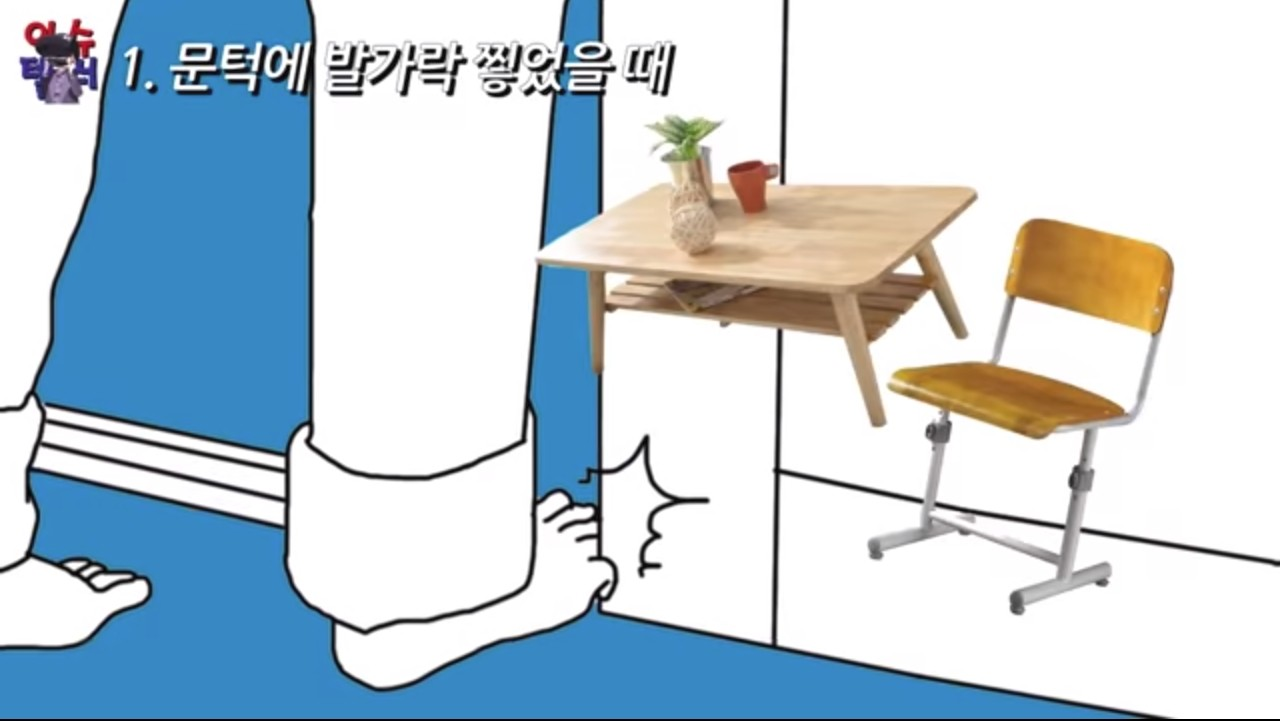 大檸檬用圖(圖/翻攝自youtube@이슈텔러 issueTeller)