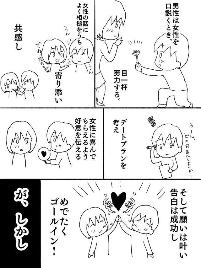 大檸檬用圖(圖/翻攝自推特@b_ksou)